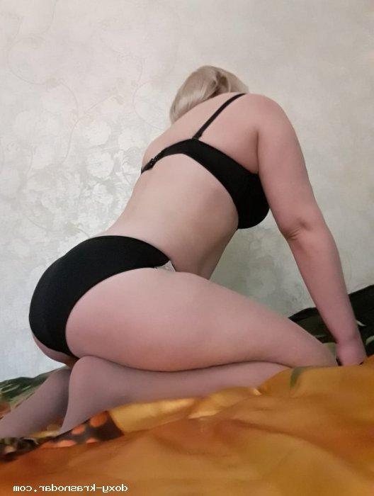 Индивидуалка Лариса, 23 года, метро Ходынское поле